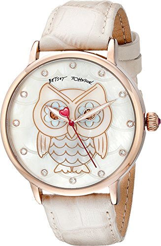 Fun Betsey Johnson Owl Motif Watch